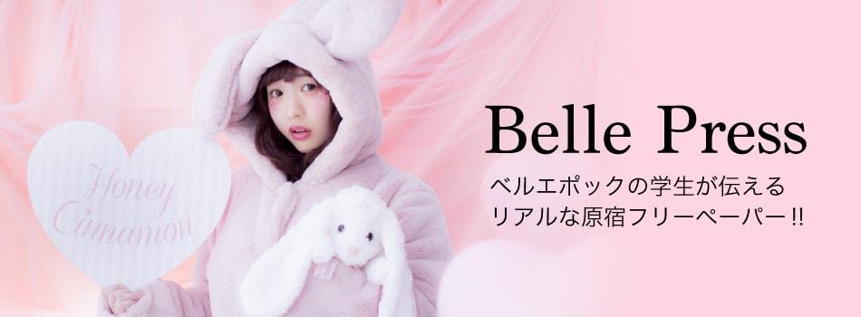 BellePress